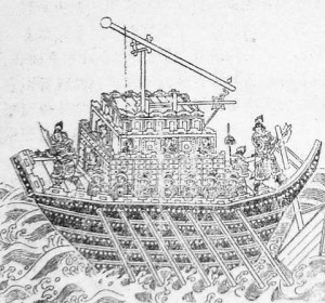 """A Chinese """"tower ship"""" of the 14th Century."""